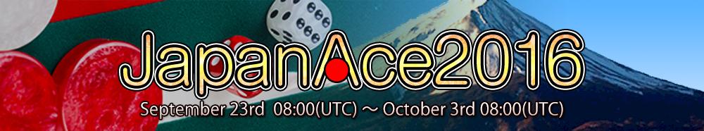 banner_JapanAce2016